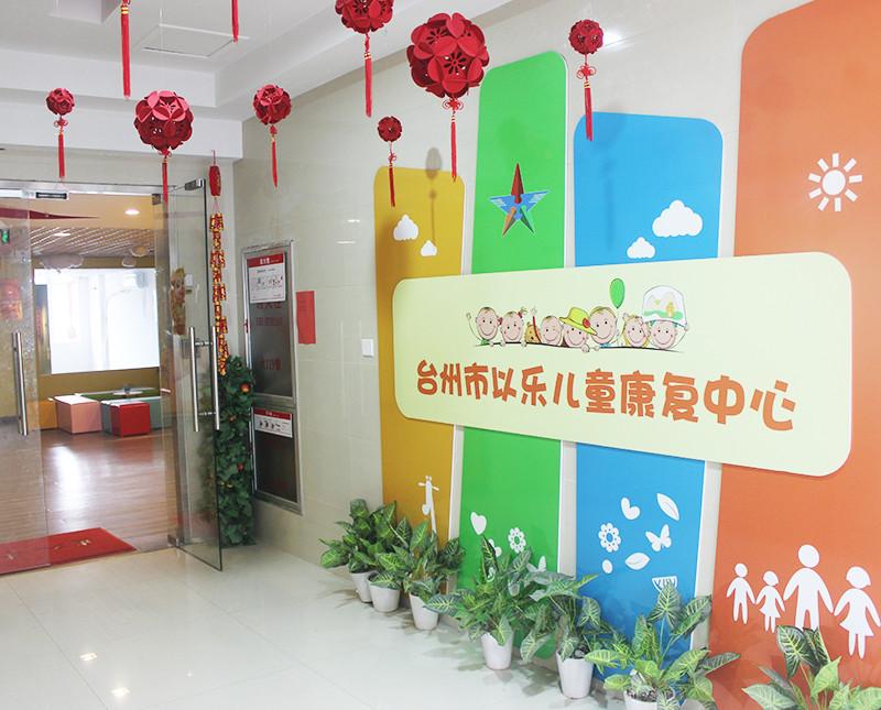 幼儿园预备班